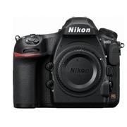 Nikon D850 DSLR Camera 7777